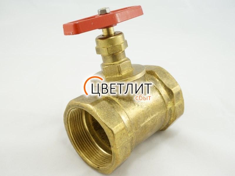 Клапан АТЭК-50-РП